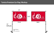 Tunisia Car Flags 10.5x15 inch Premium