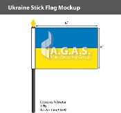 Ukraine Stick Flags 4x6 inch