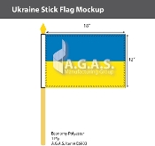 Ukraine Stick Flags 12x18 inch