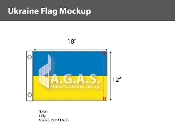 Ukraine Flags 12x18 inch