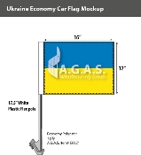 Ukraine Car Flags 12x16 inch Economy