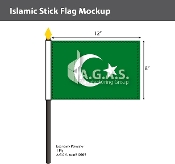 Islamic Stick Flags 8x12 inch