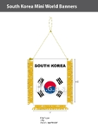 South Korea Mini Banners 4.75x3.5 inch