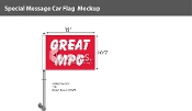 Great MPG Premium Car Flags 10.5x15 inch