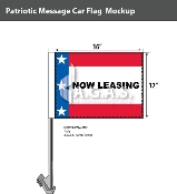 Patriotic Now Leasing Car Flags 12x16 inch