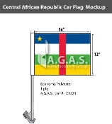 Central African Republic Car Flags 12x16 inch Economy