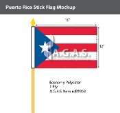 Puerto Rico Stick Flags 12x18 inch
