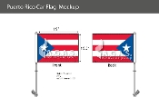 Puerto Rico Car Flags 10.5x15 inch